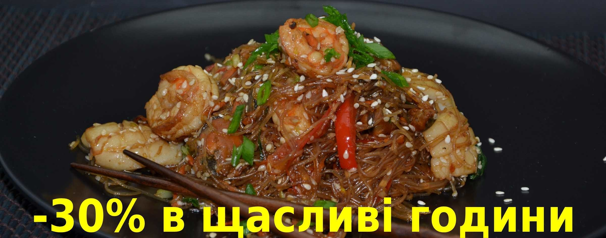 Обід разом Hokku!!! Знижка -30%