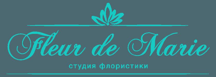 Fleur de Marie | Кривой Рог